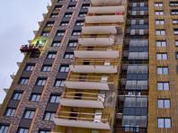 Росстат пересмотрел показатели ввода жилья в России в 2020 году