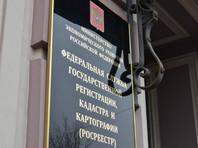 Росреестр полностью засекретил членов семьи предполагаемого отравителя Навального в выписке на квартиру
