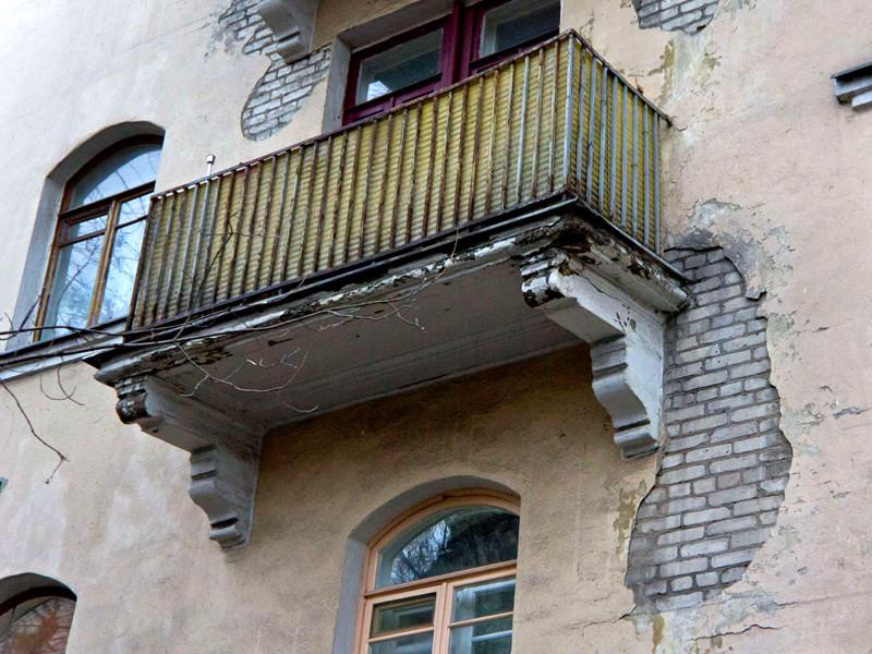 Минстрой получил полномочие по определению порядка признания жилья ветхим