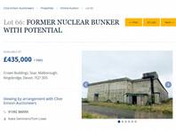 В Великобритании на продажу выставили ядерный бункер с 56 спальнями