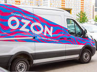 Компания Ozon начала искать новую штаб-квартиру в Москве - сделка может стать рекордной для офисного рынка