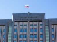 В Счетной палате раскритиковали модернизацию систем Росреестра и новую ФГИС ЕГРН