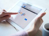 ФАС намерена оштрафовать Google за рекламные ссылки на сайты, предлагающие получить выписки из ЕГРН