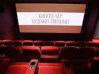 Старейший московский кинотеатр открылся после семилетней реставрации