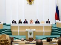 Совет Федерации одобрил законопроект о расширении программы софинансирования ипотеки для многодетных семей