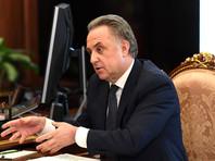 Россияне вложили в покупку строящегося жилья более 4 трлн рублей