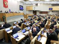 Госдума одобрила законопроект о запрете перепродажи данных из ЕГРН в третьем чтении