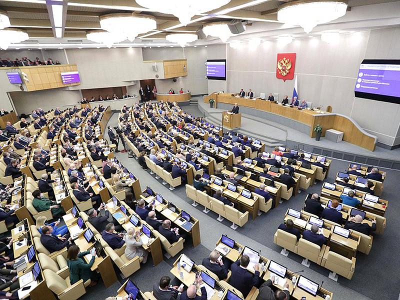 Госдума одобрила законопроект обязывающий банки мотивировать отказ в предоставлении ипотечных каникул