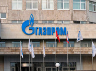 """""""Газпром"""" пообещал бесплатно подводить газ к некоторым частным домам"""