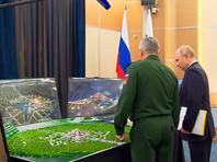 """Шойгу показал Путину макет нового музея вооруженных сил в парке """"Патриот"""" (ВИДЕО)"""
