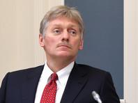 Песков заявил, что высокопоставленные чиновники не могут иметь недвижимость в недружественных США и Чехии