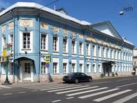 """Бывший офис """"Сбербанка"""" в центре Москвы не удалось продать на аукционе из-за отсутствия заявок"""
