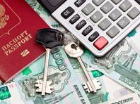 Задолженность россиян по ипотеке превысила 10 трлн рублей