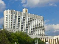 Правительство утвердило перечень государств, совершающих недружественные действия против России 14 мая