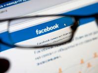 В Facebook появился наблюдательный совет по модерации контента в соцсети