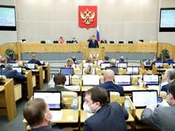 Госдума приняла спорный законопроект о блокировке приложений с пиратским контентом