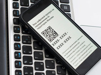В Минкомсвязи пообещали удалить данные россиян, используемые при оформлении цифровых пропусков