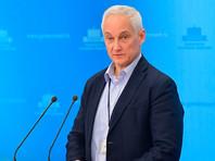 """Правительство упразднило рабочую группу по созданию отечественного аналога """"Википедии"""" за 2 млрд рублей"""