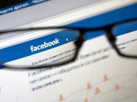 Facebook выплатит 52 млн долларов бывшим и действующим модераторам, для которых проверка контента обернулась расстройствами психики