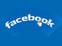 Facebook запустила функцию создания интернет-магазинов в соцсети и в Instagram