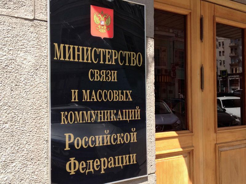 Минкомсвязи хочет обязать банки и промышленность перейти на российский софт