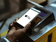 Как сообщается на сайте регулятора, первое касается деятельности магазина приложений App Store, а второе - платежной системы Apple Pay