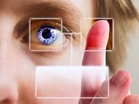 В Минэкономразвития предложили отказаться от обязательных письменных согласий на обработку биометрических данных