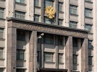 Ответ Дурову: в Госдуме заявили, что Telegram в России не заблокирован