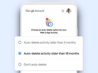 Google включила автоматическое удаление истории  поиска и местоположений для новых пользователей