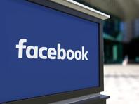Facebook подала в российский суд иск о правах на товарный знак Oculus