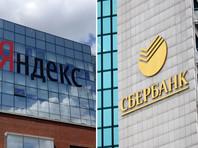 """The Bell: """"Яндекс"""" и """"Сбербанк"""" планируют прекратить партнерство"""