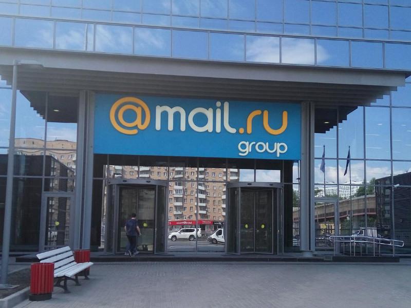 """Mail.ru Group внедрила единую учетную запись для пользователей своих сервисов, включая соцсеть """"ВКонтакте"""""""