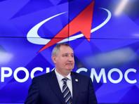 Рогозин передал свой микроблог в Twitter Роскосмосу