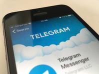 В даркнете обнаружили базу с данными миллионов пользователей Telegram