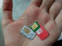 Операторам могут позволить использовать собственные решения для идентификации абонентов при онлайн-продаже SIM-карт
