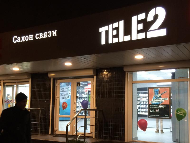 В Tele2 допускают сокращение розничной сети после эпидемии. При этом представитель компании Дарья Колесникова отметила, что в мае продажи SIM-карт Tele2 через интернет выросли в 3,5 раза по сравнению с первыми неделями марта