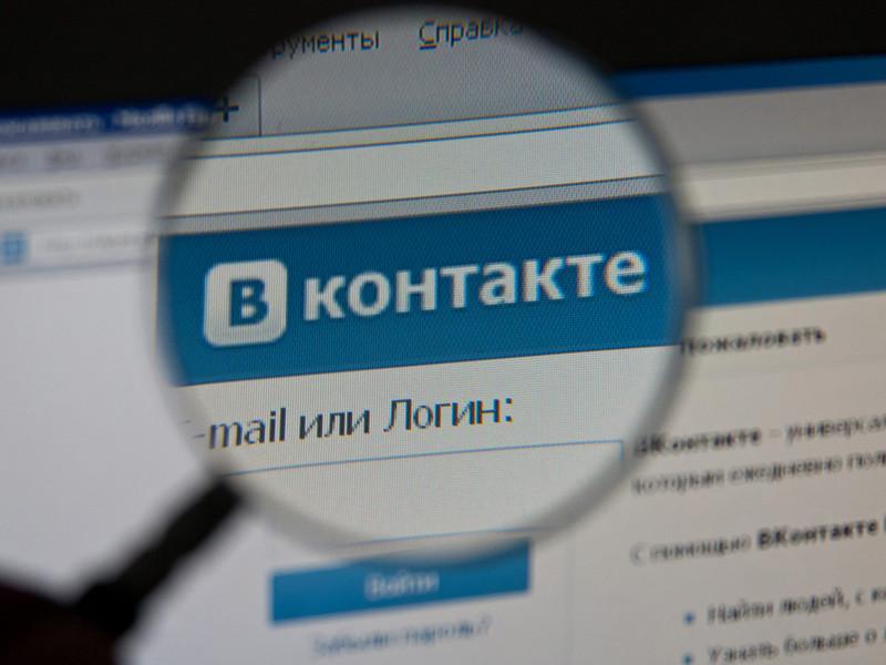 """Социальная сеть """"ВКонтакте"""" намерена инвестировать 1 млрд рублей в свой новый сервис коротких вертикальных роликов """"Клипы"""", который был запущен на прошлой неделе и представляет собой аналог популярного сервиса TikTok"""