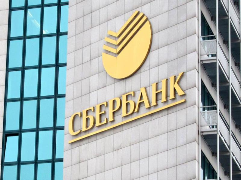 """В """"Сбербанке"""" прогнозируют рост потерь экономики от киберпреступлений до 7 трлн рублей"""