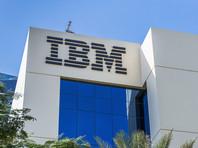 IBM решительно выступает против и не потворствует использованию любой технологии, в том числе технологии распознавания лиц, предлагаемой другими поставщиками, для массового наблюдения, расового профилирования, нарушений основных прав и свобод человека или любых целей, которые не соответствуют нашим ценностям и принципам доверия и прозрачности