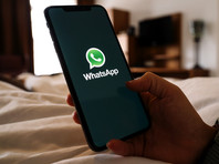Центральный банк Бразилии временно запретил осуществлять платежи через WhatsApp