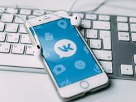 """""""ВКонтакте"""" запустила функцию расшифровки голосовых сообщений в мобильном приложении"""