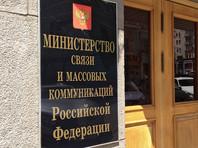 Минкомсвязи подготовило законопроект, предусматривающий превращение портала госуслуг в единое электронное окно для обращений и жалоб граждан в органы власти