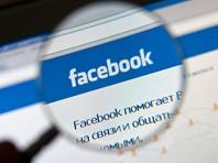 Facebook подала в суд на Еврокомиссию из-за чрезмерных запросов регулятора в рамках антимонопольных расследований