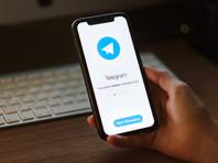 Telegram подал в Еврокомиссию жалобу на компанию Apple