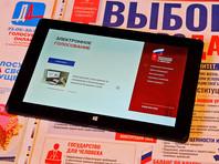 В Минкомсвязи заявили, что паспортные данные участников электронного голосования по поправкам к Конституции были надежно закодированы