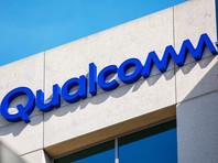 Qualcomm представила технологию быстрой зарядки Quick Charge 5
