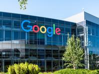 """Google намерена оставить 200 тыс. сотрудников на """"удаленке"""" до июля 2021 года"""