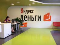 """""""Сбербанк"""" стал единственным владельцем сервиса """"Яндекс.Деньги"""""""