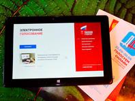 """""""Медуза"""": паспортные данные участников электронного голосования по поправкам к Конституции оказались в открытом доступе"""