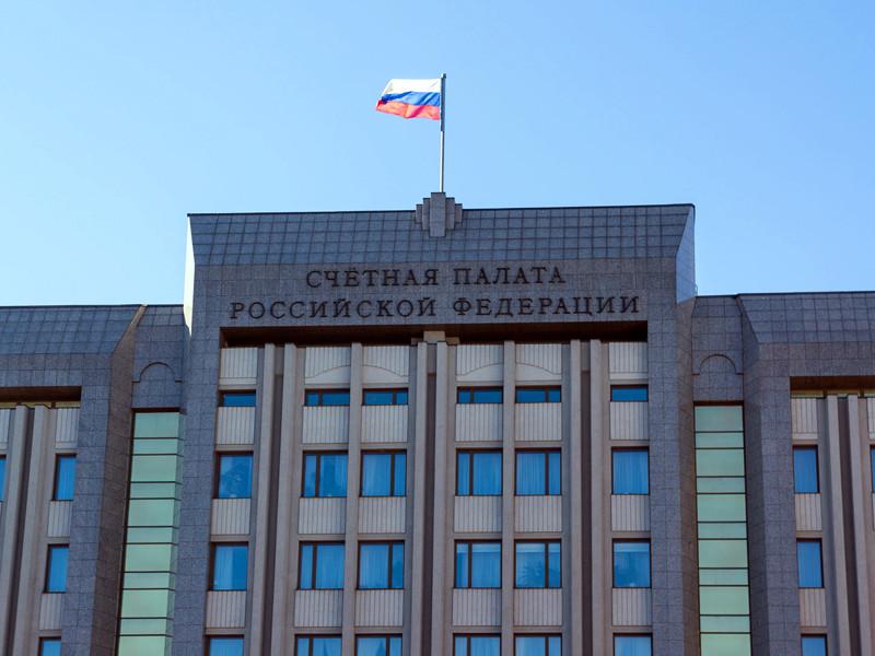 В Счетной палате выяснили, что Роскомнадзор отстает от графика реализации закона о суверенном Рунете